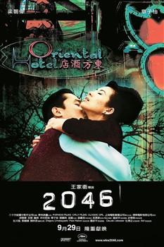 Năm 2046