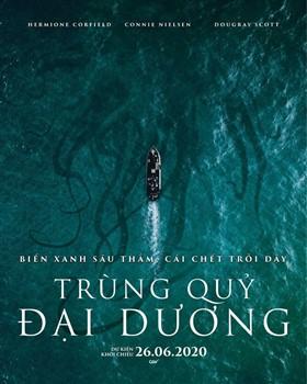 Trùng Quỷ Đại Dương