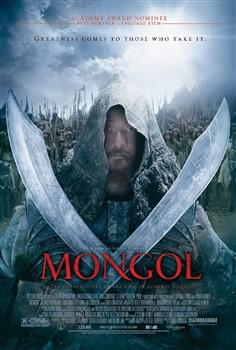 Người Mông Cổ: Sự trỗi dậy của Thành Cát Tư Hãn
