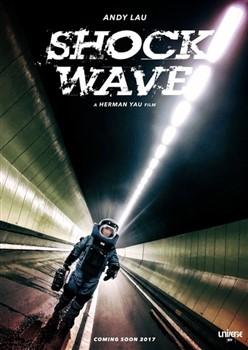Sóng Dữ | Shock Wave