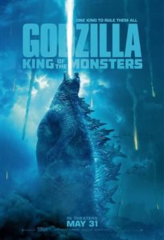 Chúa Tể Godzilla : Đế Vương Bất Tử