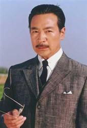Zhenhai Kou (Khấu Chấn Hải)