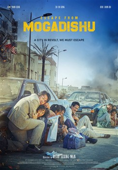 Thoát Khỏi Mogadishu