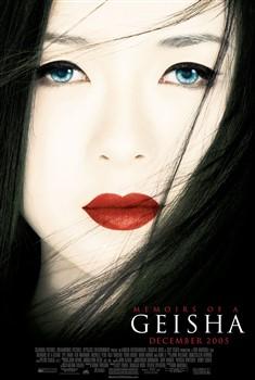 Hồi Ức Của Một Geisha