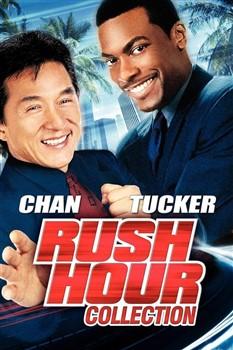 Giờ Cao Điểm | Rush Hour