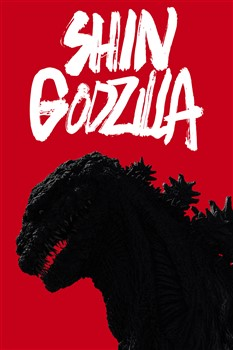 Quái Vật Godzilla: Hồi Sinh