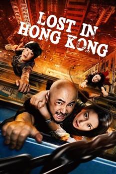 Lạc Lối Ở Hong Kong