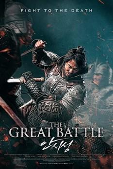 Đại Chiến Thành Sansi