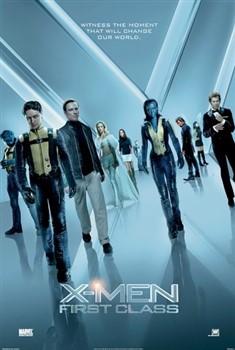 X-Men 4 : Thế Hệ Thứ Nhất