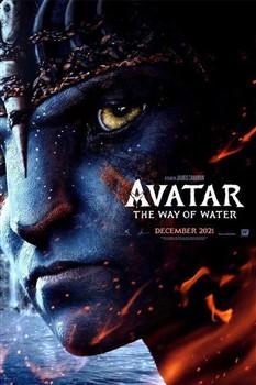 Thế Nhân | Avatar