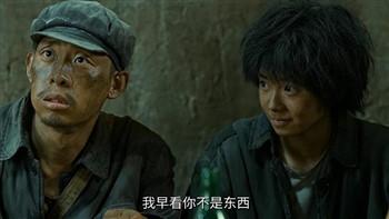 Một Giây - One Second   Yi miao zhong   一秒钟 2021