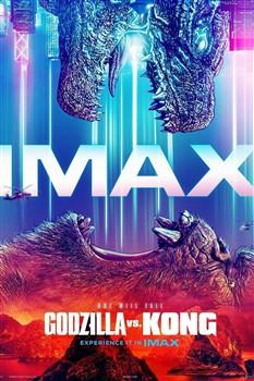 Godzilla Đại Chiến Kong - Godzilla vs. Kong 2021